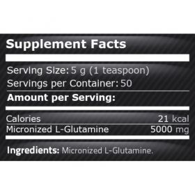 Pure Nutrition - 100% PURE GLUTAMINE / Глутамин 250гр