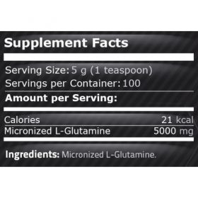 Pure Nutrition - 100% PURE GLUTAMINE / Глутамин 500гр